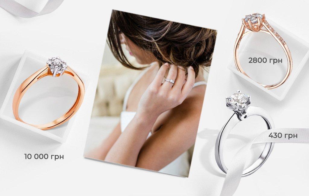 сколько стоит помолвочное кольцо