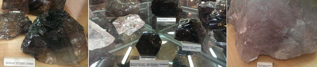 Разнообразные кварцы в Музее драгоценного камня