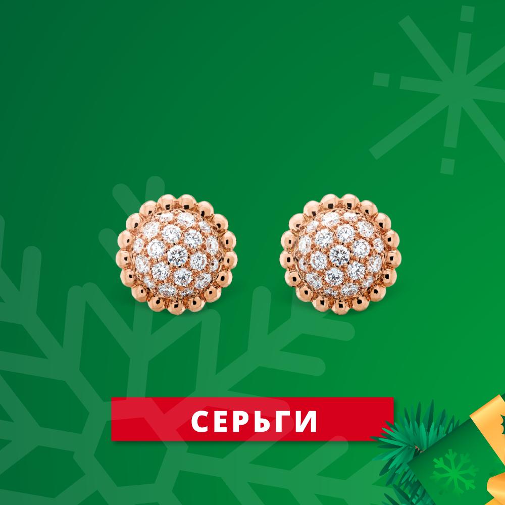 Рождественская распродажа в Zlato.ua - скидки до 50% на золотые серьги