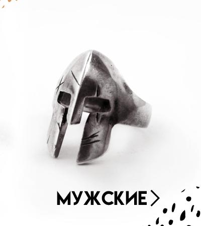 Мужские серебряные украшения от студии EJ