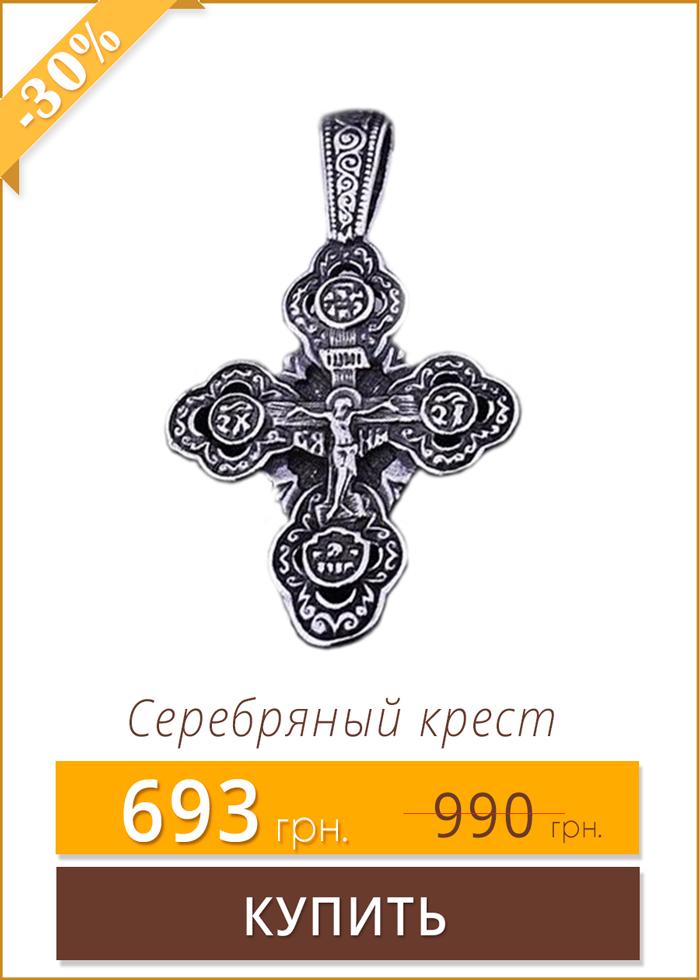 serebryanyy-krest-s-cherneniem-nebesnyy-angel-13603-sale.jpg