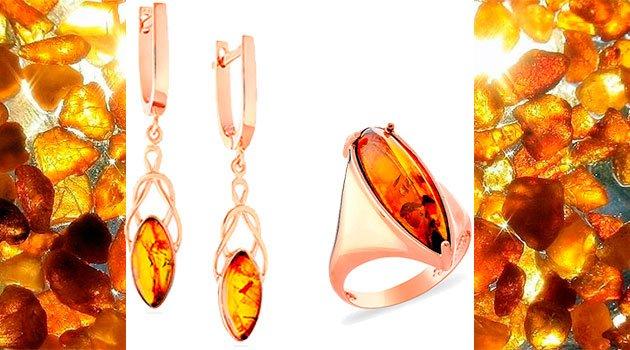 Золотые украшения с янтарем