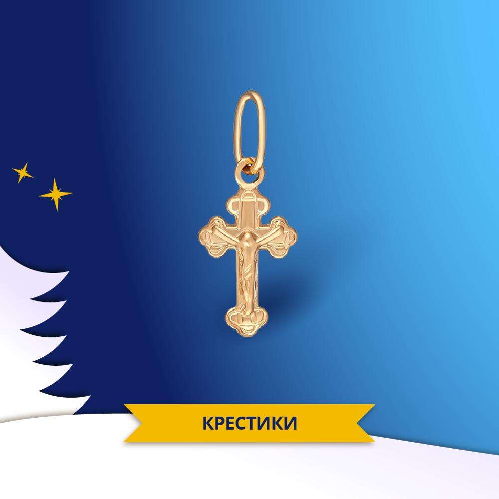 Детские золотые крестики и ладанки ко Дню Святого Николая в Zlato.ua