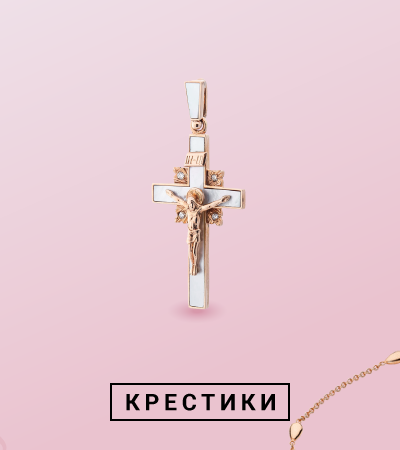 plitka_flash_sale_zlatoua-06.png