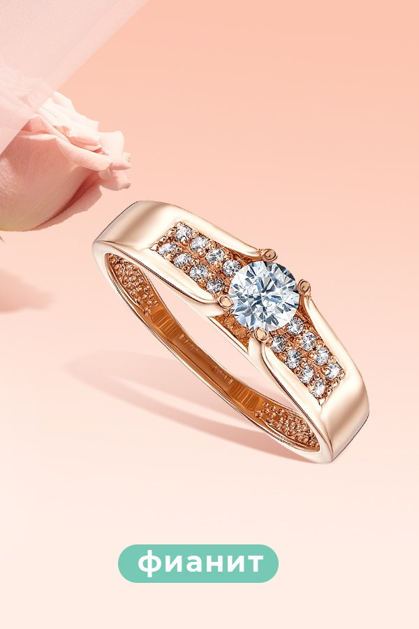 помолвочное кольцо с фианитом злато юа