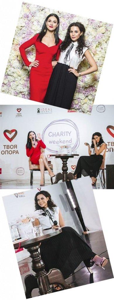 Интервью с Настей Каменских на Charity Weekend
