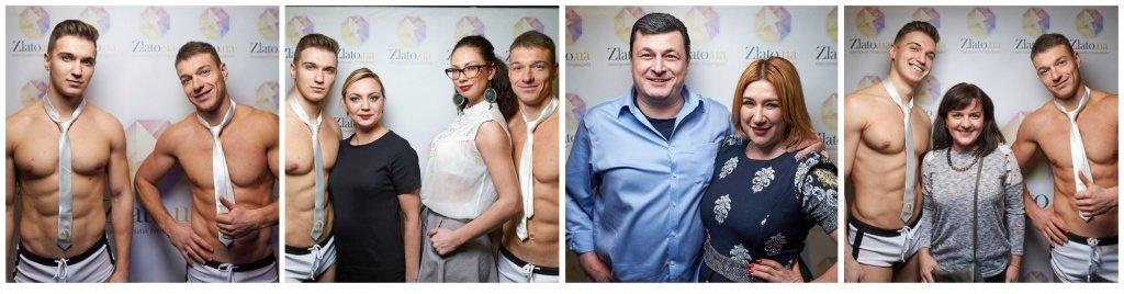 """""""Сотрудники"""" Zlato.ua и гости вечера"""