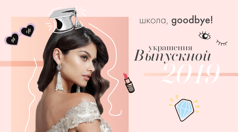 banner_prom_zlatoua_900х500.png