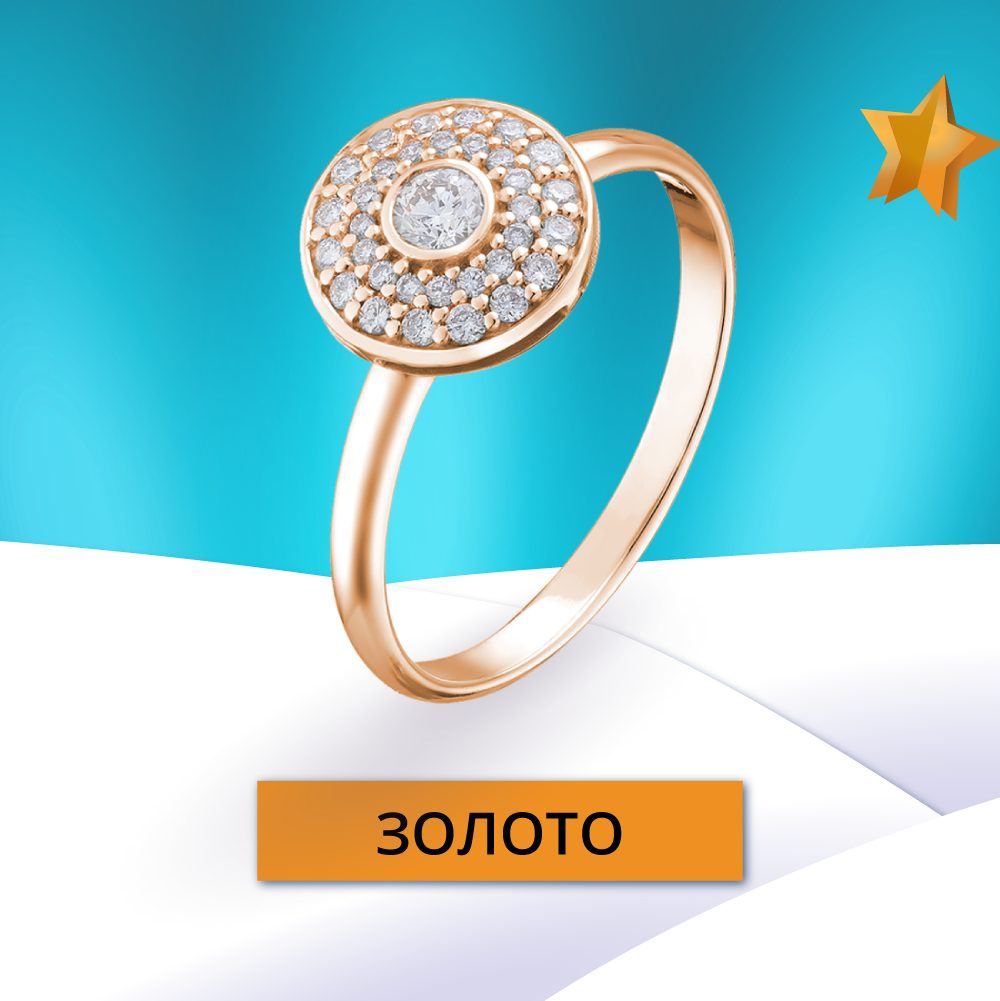 Купить золотые украшения со скидкой в Zlato.ua