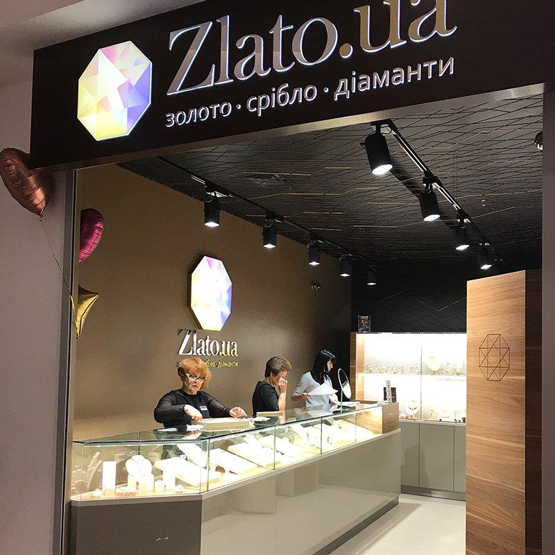 Опытные консультанты помогут выбрать лучшие украшения в шоуруме Zlato.ua в ТЦ Silver Breeze