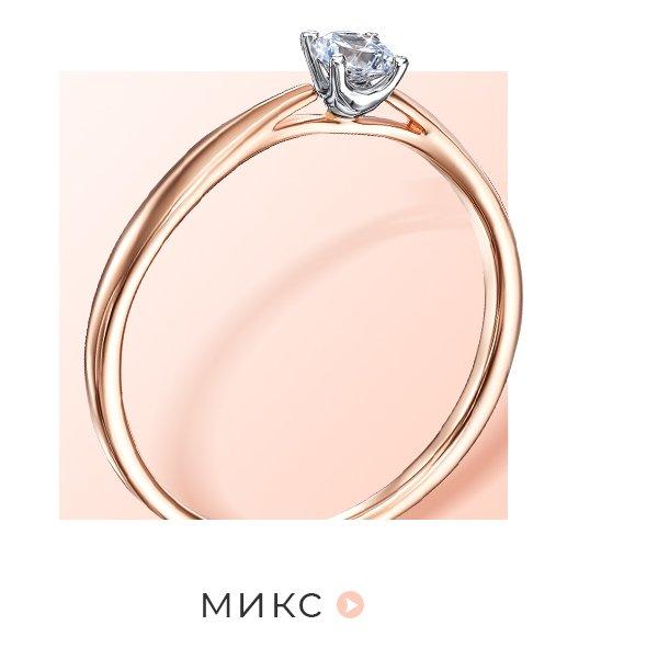 помолвочные кольца в комбинированном золоте злато юа
