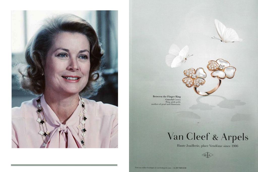 Реклама Ван Клиф