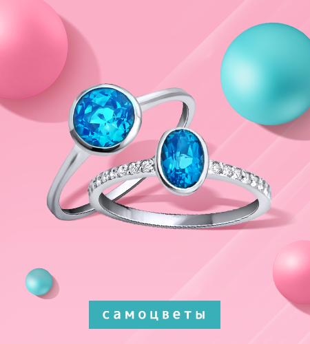 Серебряные кольца с яркими самоцветами