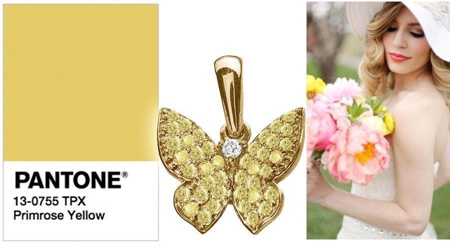 Модный цвет Primrose yellow «желтая примула»