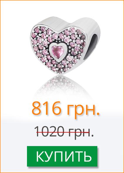 """Серебряный шарм """"Любящее сердце"""" с фианитами в стиле Pandora со скидкой 20% в Zlato.ua"""