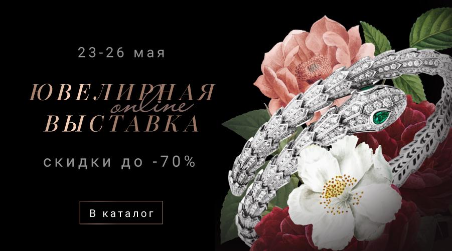 Роскошные украшения в Zlato.ua