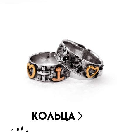 Необычные серебряные кольца от студии EJ