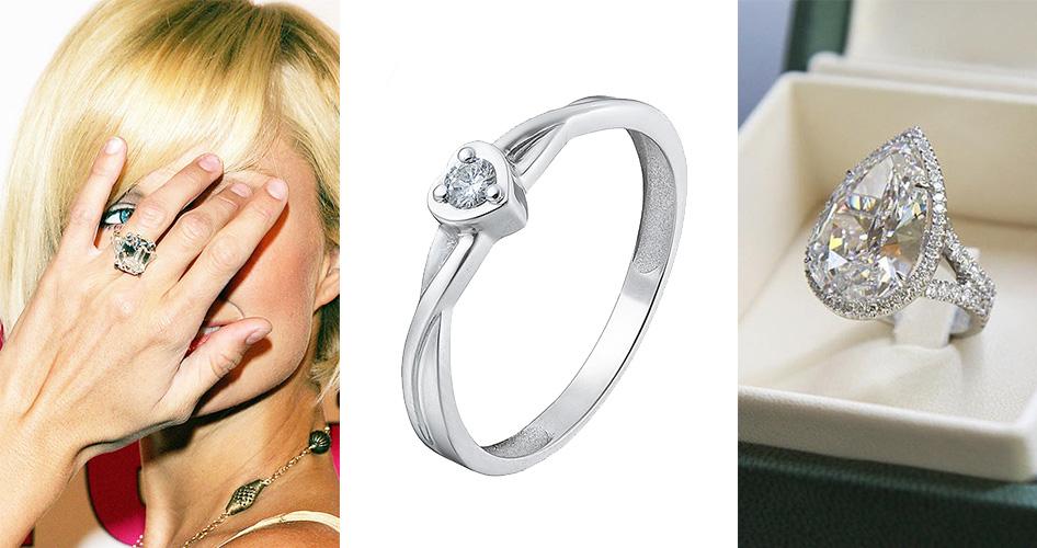 Кольцо с бриллиантом Перис Хилтон