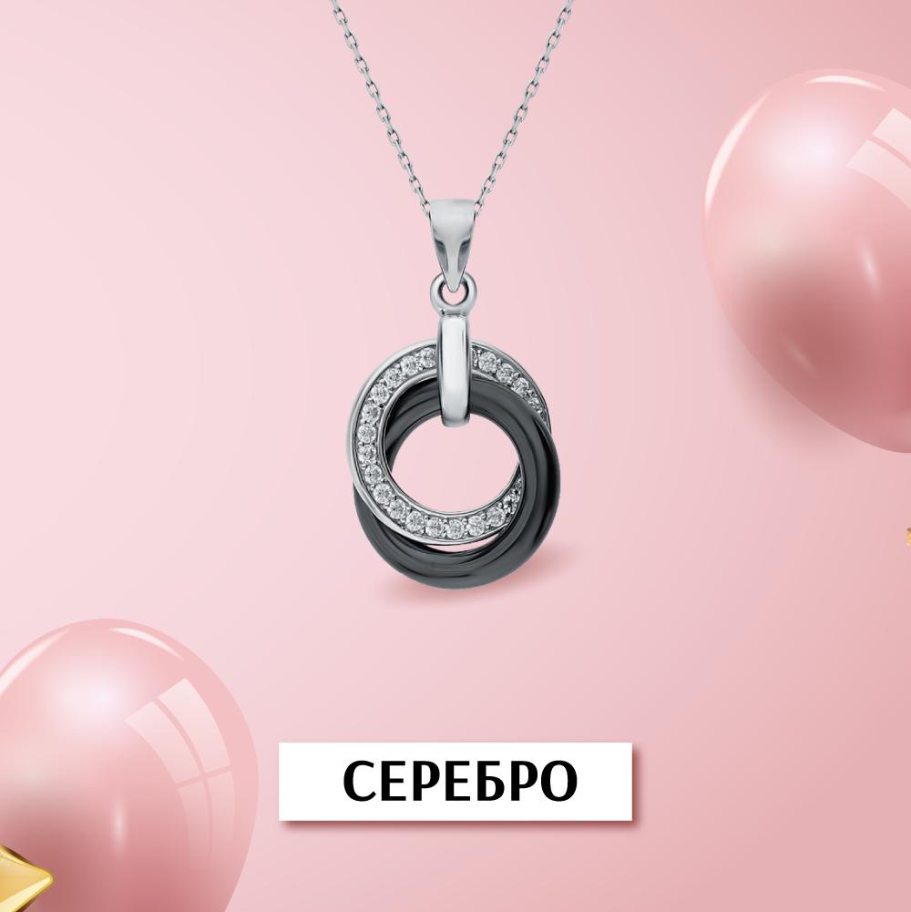 Трендовые серебряные украшения со скидкой 22% в день рождения Zlato.ua!