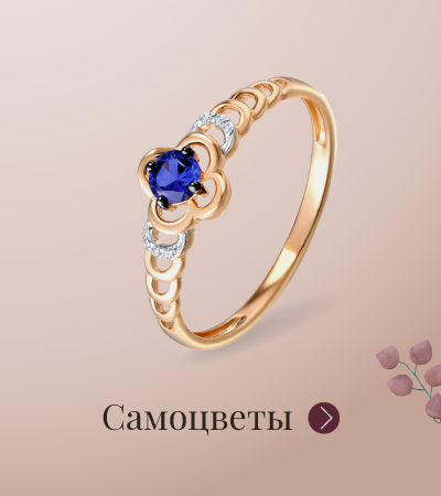 zlatoua_banner_engagement_rings_card_4.png