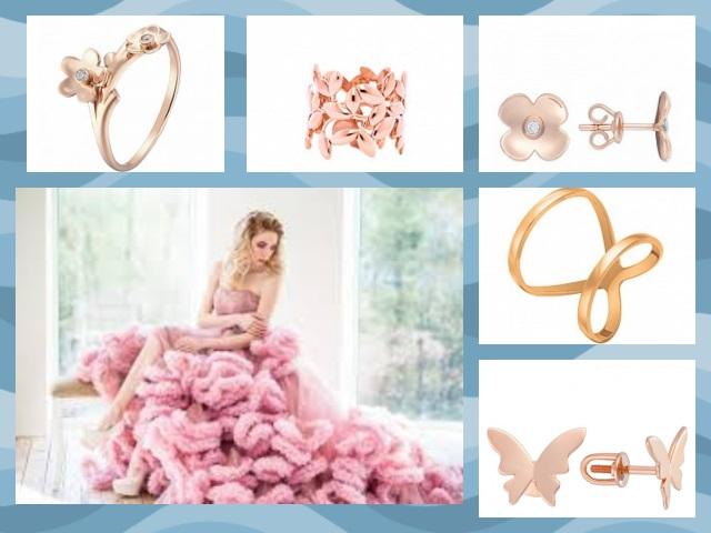 Украшения из розового золота
