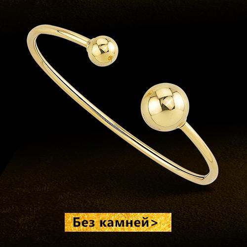 Золотые браслеты без камней со скидкой до 30% на Black Friday в Zlato.ua