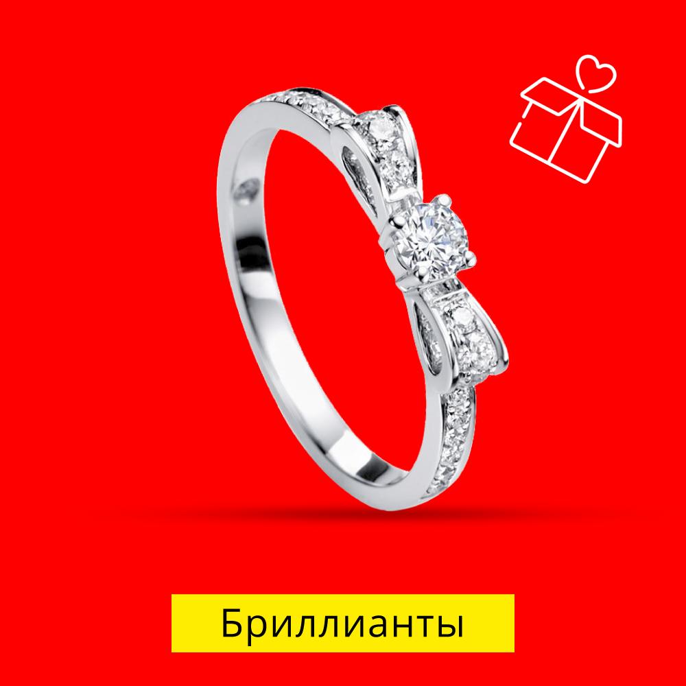 Украшения с бриллиантами в Zlato.ua