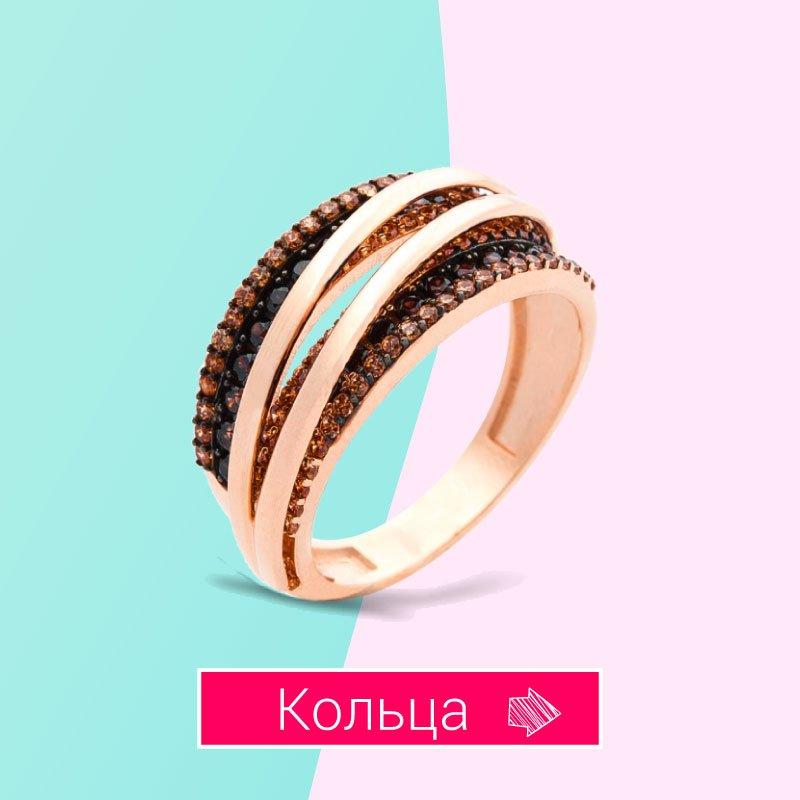 Happy SALE - скидки на золотые и серебряные кольца в Zlato.ua
