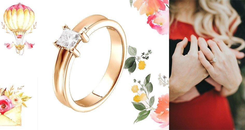 Помолвка и кольцо