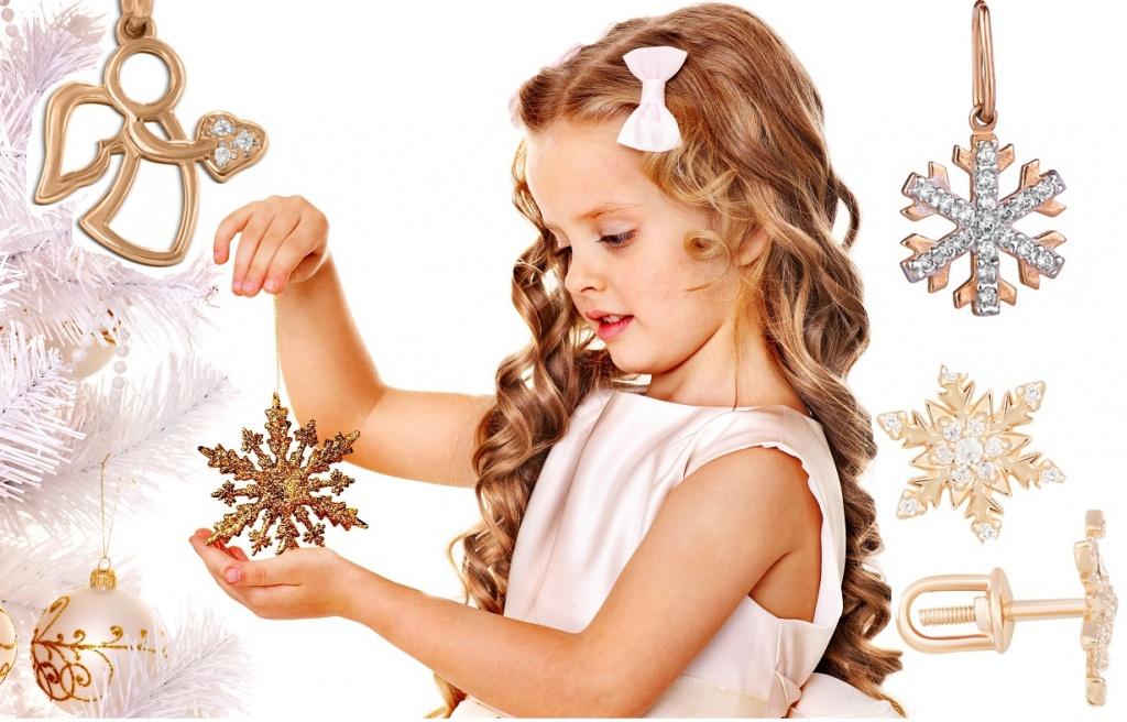 Украшения в виде снежинок и ангелочков для ребенка