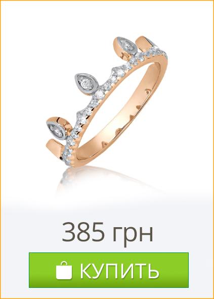 Серебряное кольцо Корона с позолотой на выпускной 2017 - купить в Zlato.ua