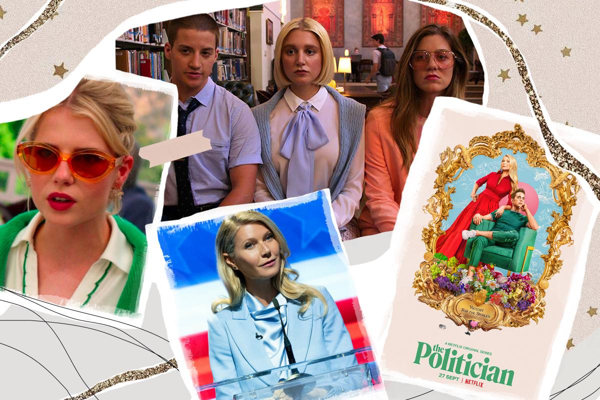 Политик сериал стиль