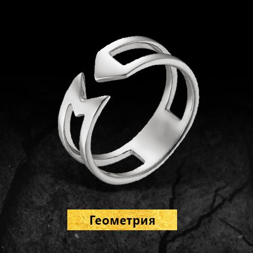 Золотые кольца в стиле геометрия со скидкой до 40% на Black Friday в Zlato.ua