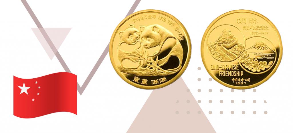 Китайская золотая монета