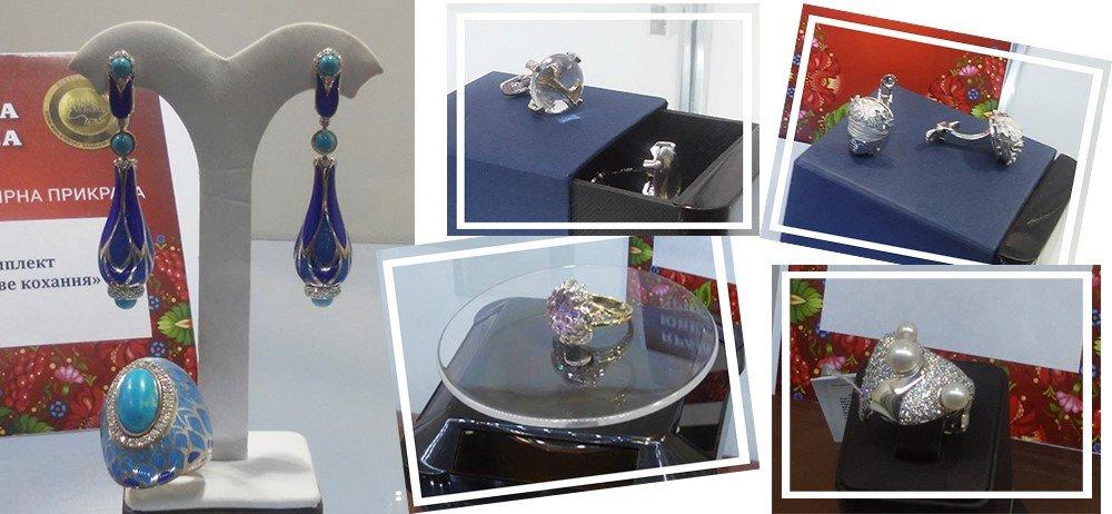 Экспонаты конкурса на лучшее ювелирное украшение года