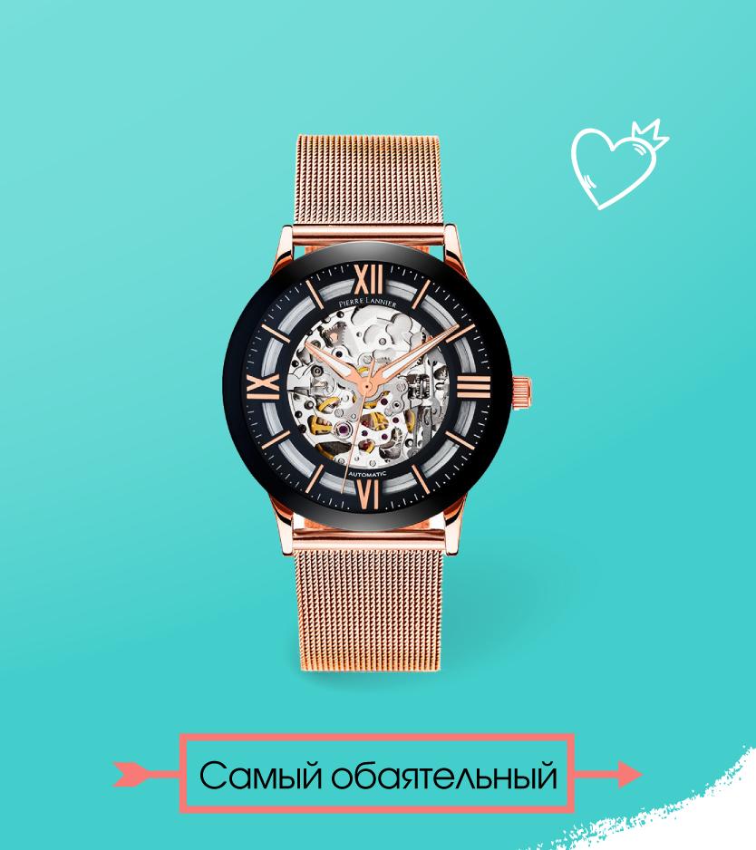 Мужские часы с металлическим браслетом