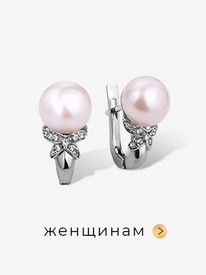 Женские украшения в Zlato.ua в Одессе