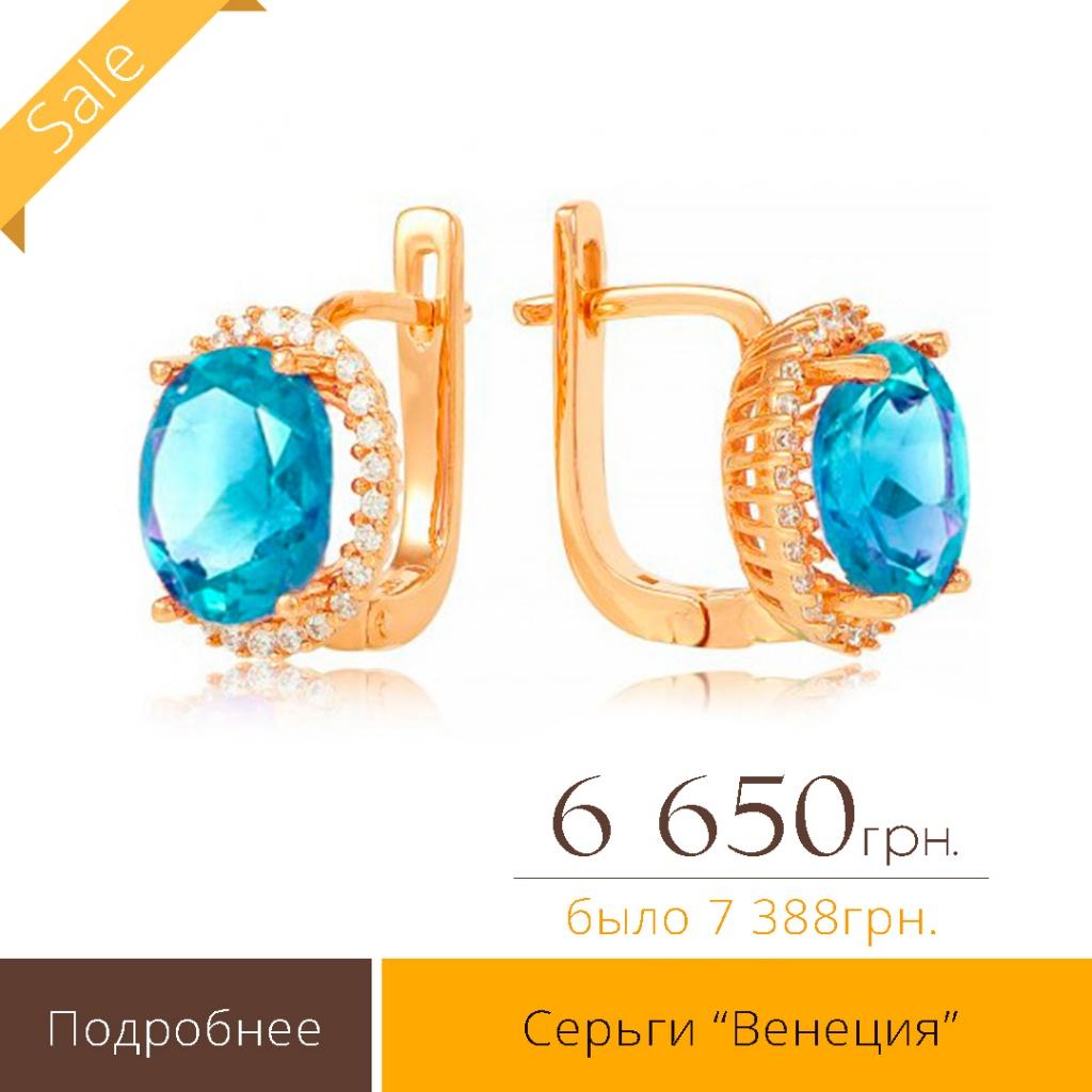 sergi_venetsiya.jpg