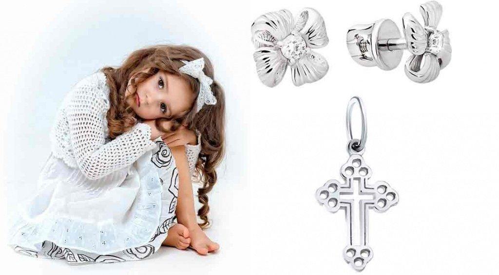 Детские серьги-пуссеты и крестик