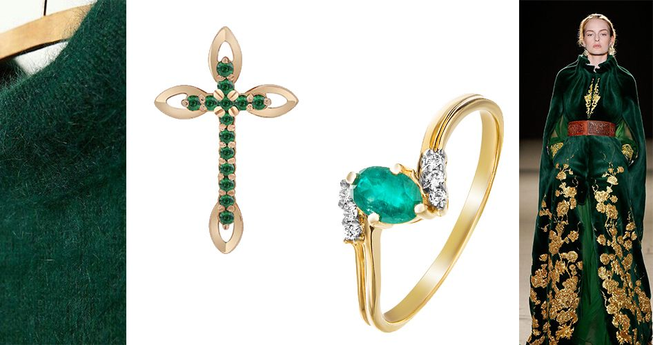 Крестик и кольцо