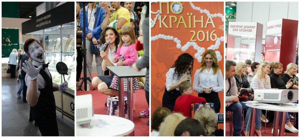Ювелир Экспо Украина 2016