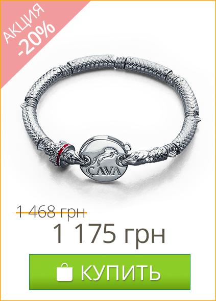 Серебряный браслет с чернением Проворная барракуда - купить со скидкой 20% в Zlato.ua