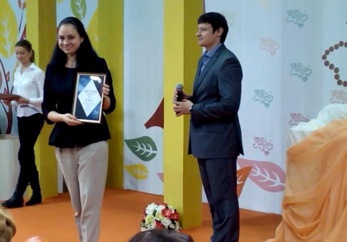 Награждение призеров конкурса на ЮвелирЭкспоУкраина