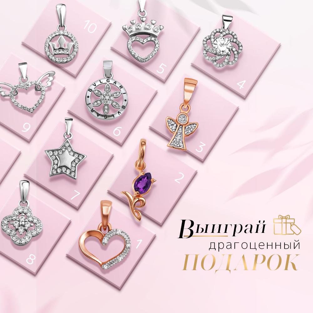 Розыгрыш призов на открытии магазина Злато в Одессе!
