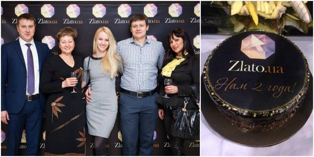 Zlato.ua празднует 2 года