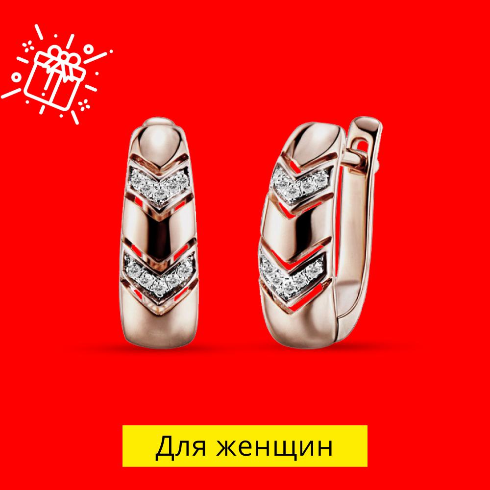 Золотые и серебряные женские украшения в Zlato.ua