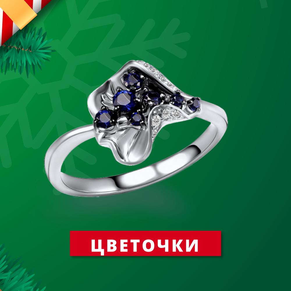 Рождественская распродажа в Zlato.ua - скидки до 50% на украшения в стиле Цветочки