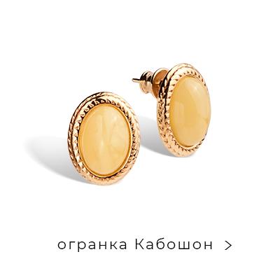 zlatoua_landing_autumn_jewelry_trendbook_2019_50_ottenkov_oseni_4.png
