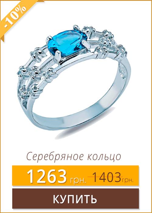 serebryanoe-koltso-s-topazom-london-blyu-shk268tlb-sale.jpg