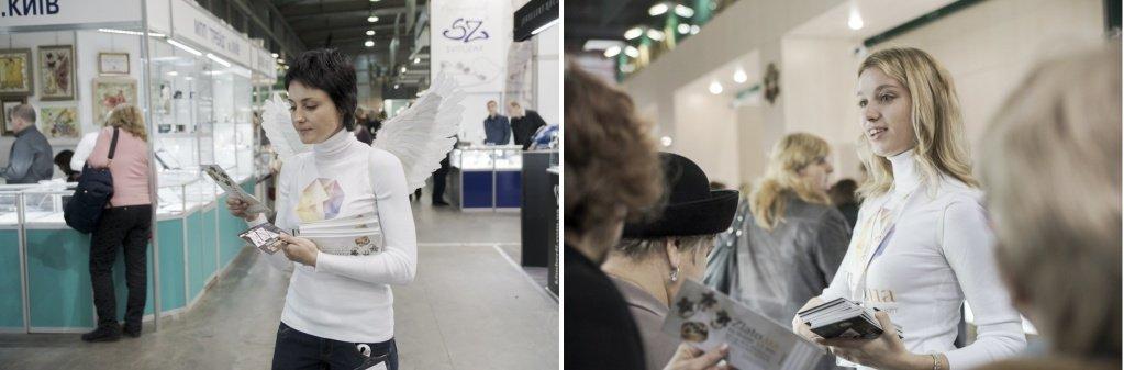Промоутеры Злато на выставке Ювелир Экспо Украина